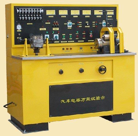 汽车电路实训设备 > yuy-2汽车电器万能试验台  yuy-2汽车电器万能