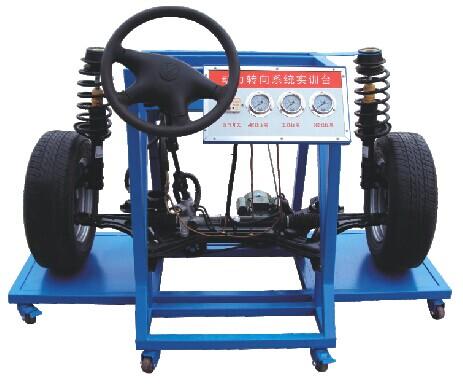 本实训台由(大众2000)原厂液压助力式方向机,转向角,减震器,方向盘