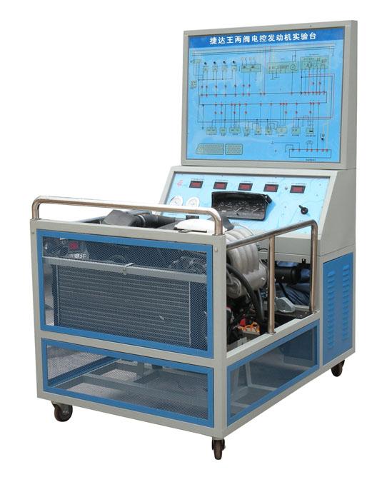 yuy-8012捷达王电控发动机实验台|汽车发动机实训台