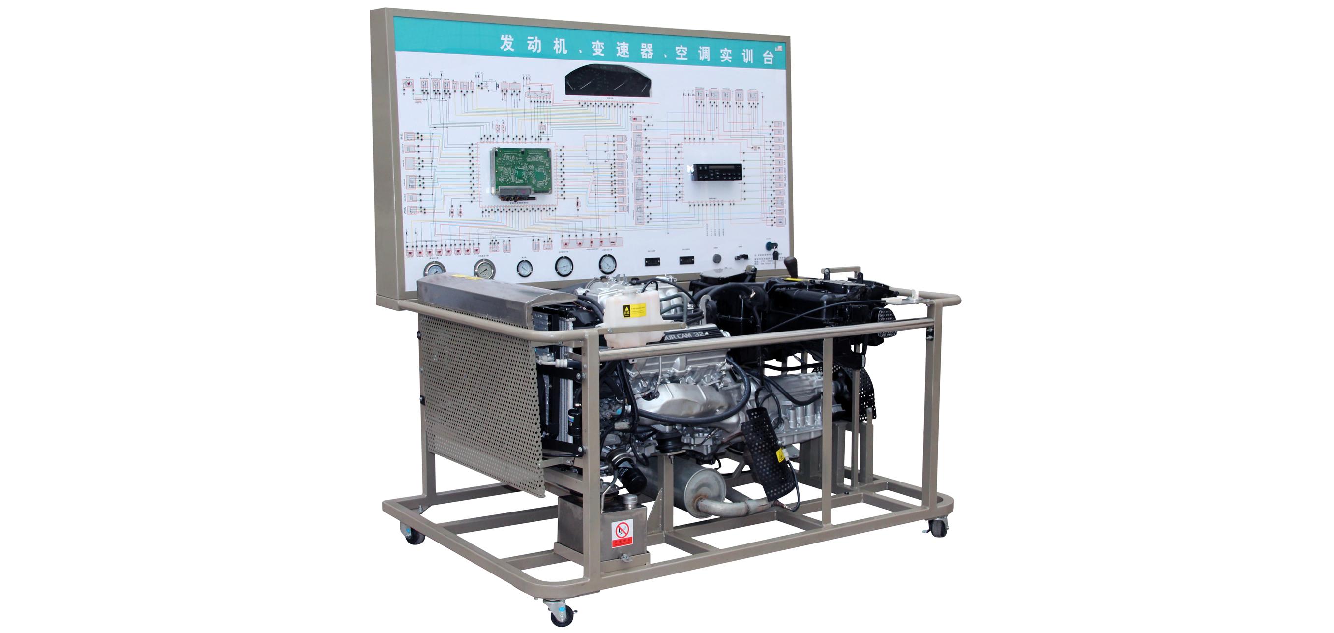 学员可直观对照电路图和电控汽油发动机,自动变速器与空调系统实物,认
