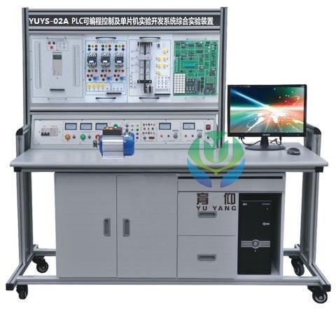 三相鼠笼式异步电动机带延时正反转plc控制(实物)