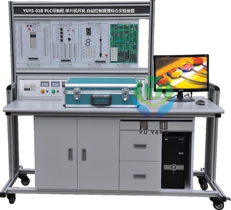 的PLC自动控制实验 11.加工中心刀具库选择控制实验 12.艺术彩灯造型的PLC控制实验 13.电机的自动控制实验 14.步进电机的PLC控制 15.模拟电视发射塔实验实验 16.自动送料装车系统控制实验 17.自动售货机实验 18.自动成型实验 19.水塔自动供水控制系统实验 20.邮件自动分拣实验 21.自动洗衣机控制系统模拟实验 22.电镀过程控制实验 2、单片机实验系统: MCS-51单片机实验 软件实验 外部数据存储器扩展 实验一 清零程序 实验二 拆字程序 实验三 拼字程序 实验四 数据区传