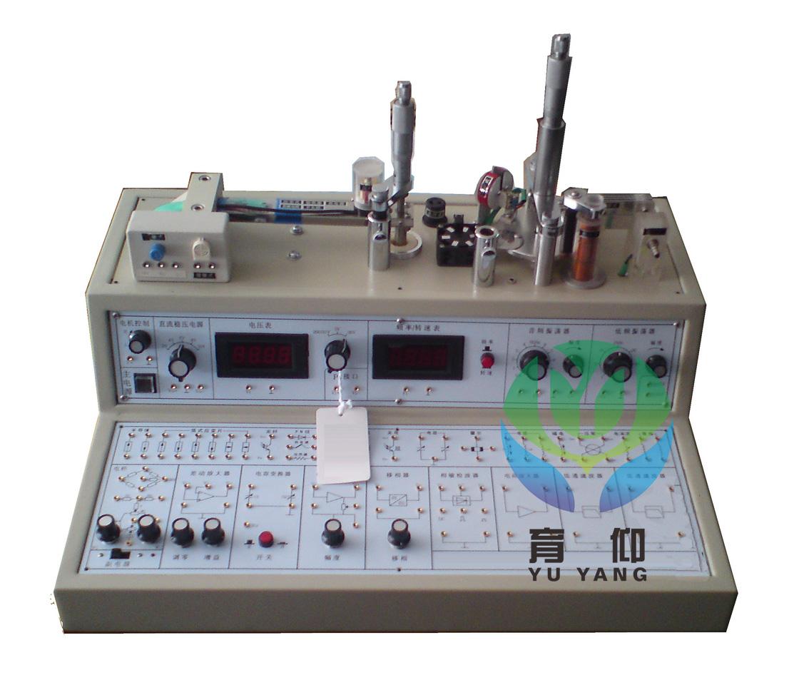 11,光电实验模板   测量光敏电阻,光敏二极管,光敏三极管,硅光电池