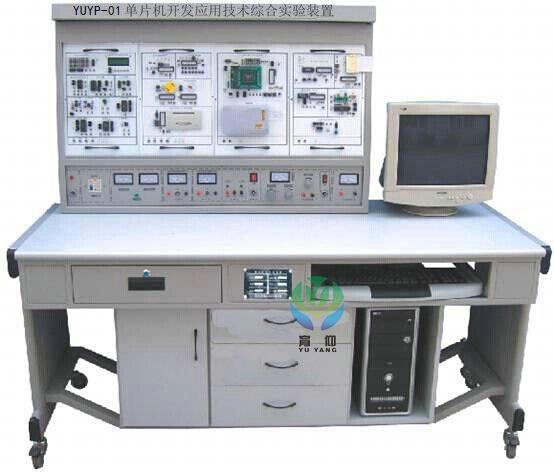 <strong>单片机开发应用技术综合实验装置</strong>