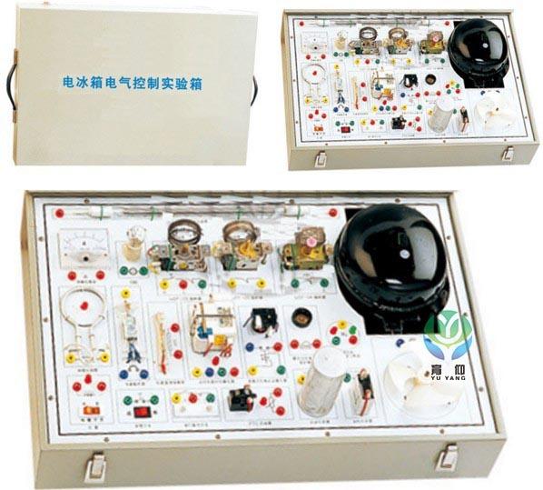 YUY-JD15电冰箱电气控制线路实训箱制冷制热实验设备提供复合式(单门直冷式、双门直冷式、双门间冷式)电冰箱电气控制线路的实际工业用电器,形象直观,可靠性好,使用寿命长。可自行连接线路,并任意设置故障点。广泛用于相关课程的课堂演示、实验、实习,更为维修人员进行实践培训提供良好的设备。 YUY-JD15电冰箱电气控制线路实训箱制冷制热实验设备实训项目 1.压缩电机的启动与保护部件的认识与原理分析 2.温度控制与温控器部件的认识与原理分析 3.化霜与化霜控制部件的认识与原理分析 4.风扇、照明电路部件的