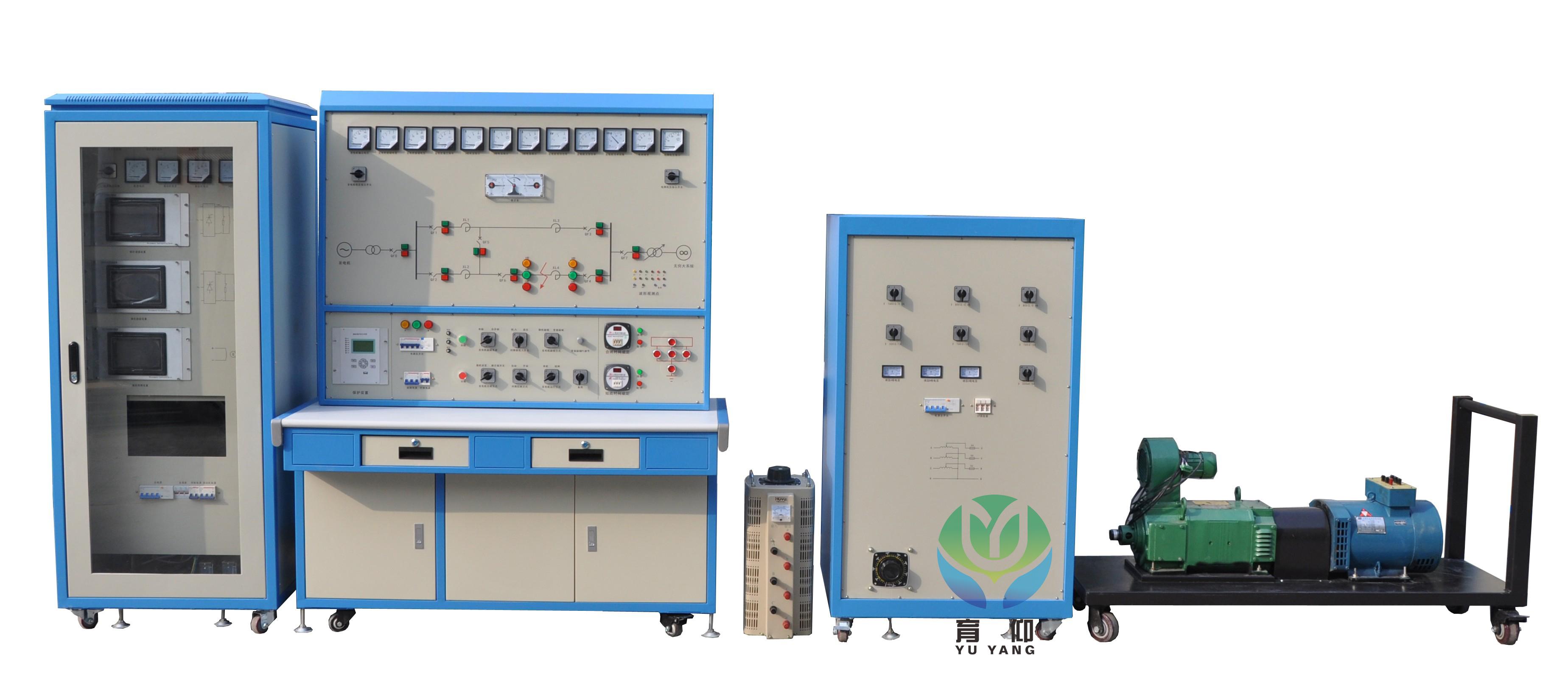 一、概述: 该平台由五部分组成:同步发电机组、机组控制柜、输电线路及监视保护屏、无穷大电力系统和阻抗负载。对发电厂中常用的自动装置、发电厂监控、电力系统运行、继电保护等教学内容进行操作、测试和试验。装置采用固定式结构。本实训平台适用于高校、中专、技校电力、电气、自动化类各专业相关课程的实训与实验,也可用于电力行业对从事发电人员的培训。 二、特点: 1.