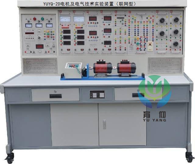 电气控制与维修实训台