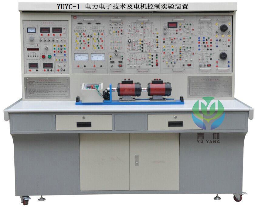 适用范围 本装置涵盖了各高等院校等所开设的  电力电子技术 ( 或称半导体变流技术 )、直流调速、交流调速、电机控制、电力拖动自动控制系统及控制理论等专业课程所要求的实验项目。 技术性能 1、输入电源:三相四线 (或三相五线380V10% 50HZ) 2、工作环境:温度-10-+40  相对湿度<85%(25) 海拨<4000m 3、装置容量:<1.