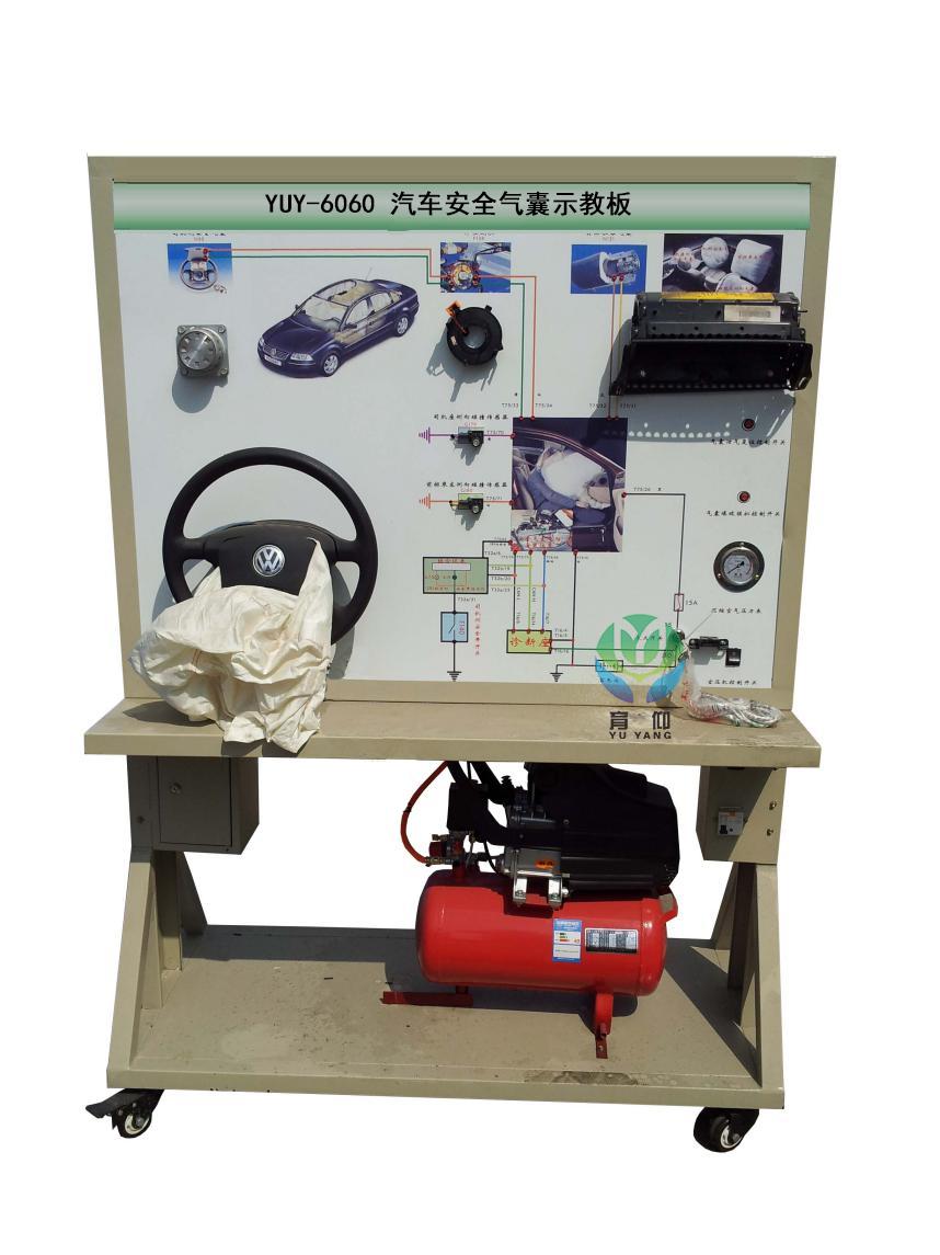 """一、YUY-6060汽车安全气囊示教板汽车示教板简介 采用汽车安全气囊系统实物为基础,充分展示汽车安全气囊系统的组成结构和工作过程。 适用于学校对汽车安全气囊系统理论和维修实训的教学需要。 本设备满足汽车职业教育的""""五个对接十个衔接""""的教学需要。 二、YUY-6060汽车安全气囊示教板汽车示教板功能特点 1."""