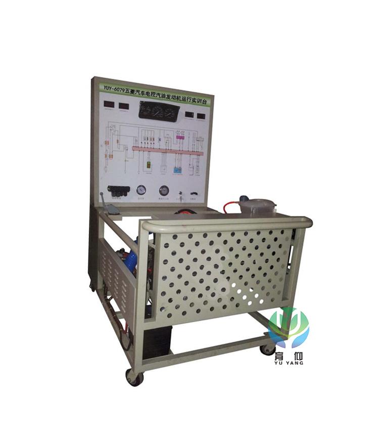 yuy-6079五菱汽车电控发动机运行实训台