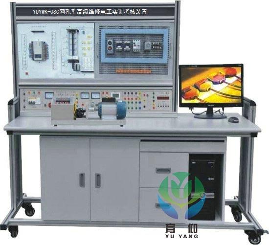 <strong>网孔型高级维修电工实训考核装置</strong>