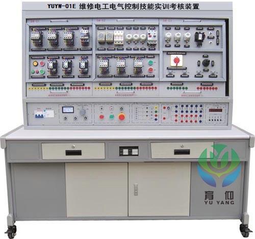 异步电动机自锁控制电路 19.异步电动机单相点动,启动控制电路 20.