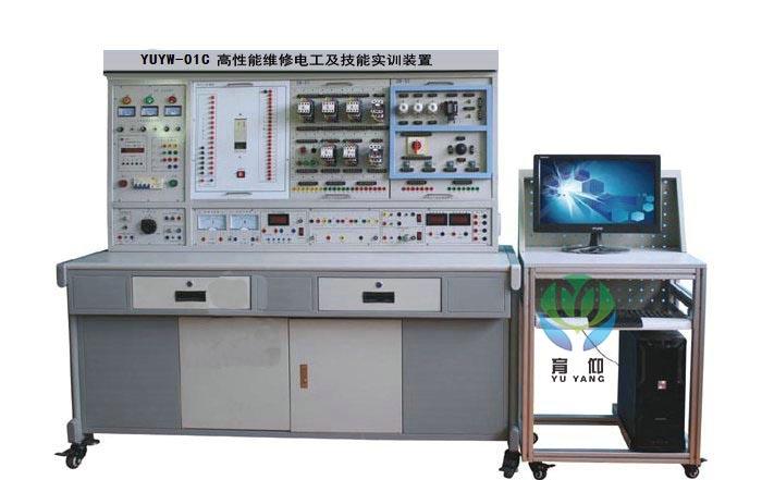 三相异步电动机接触器自锁控制线路 4.