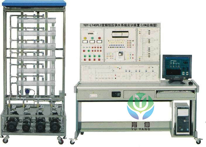 plc变频恒压供水系统实训装置