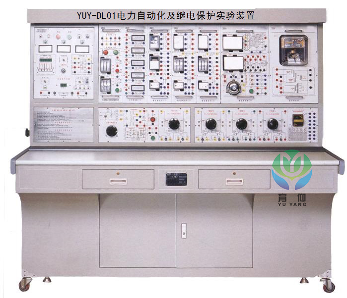 <strong>电力自动化及继电保护实验装置</strong>