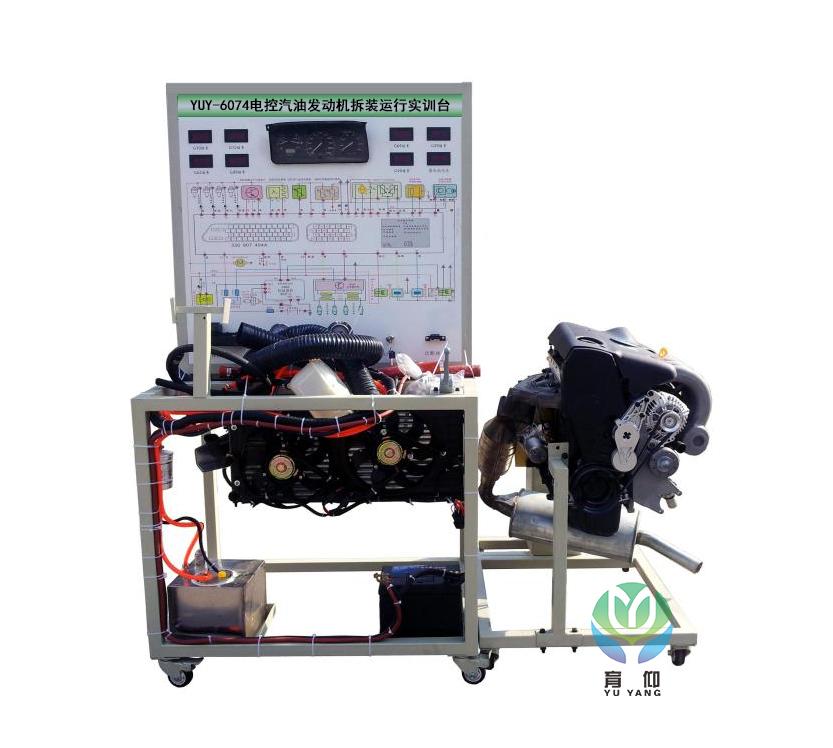 yuy-6074电控汽油发动机拆装运行实训台