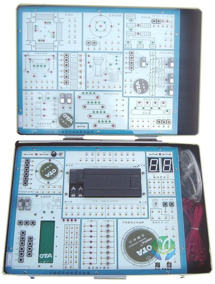 几个基本电路的编程:  常用启动/停止电路  延时接通/断开电路(计数