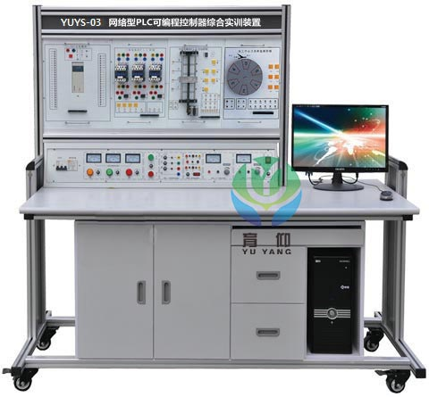 三相鼠笼式异步电动机联动正反转plc控制(实物)   25.