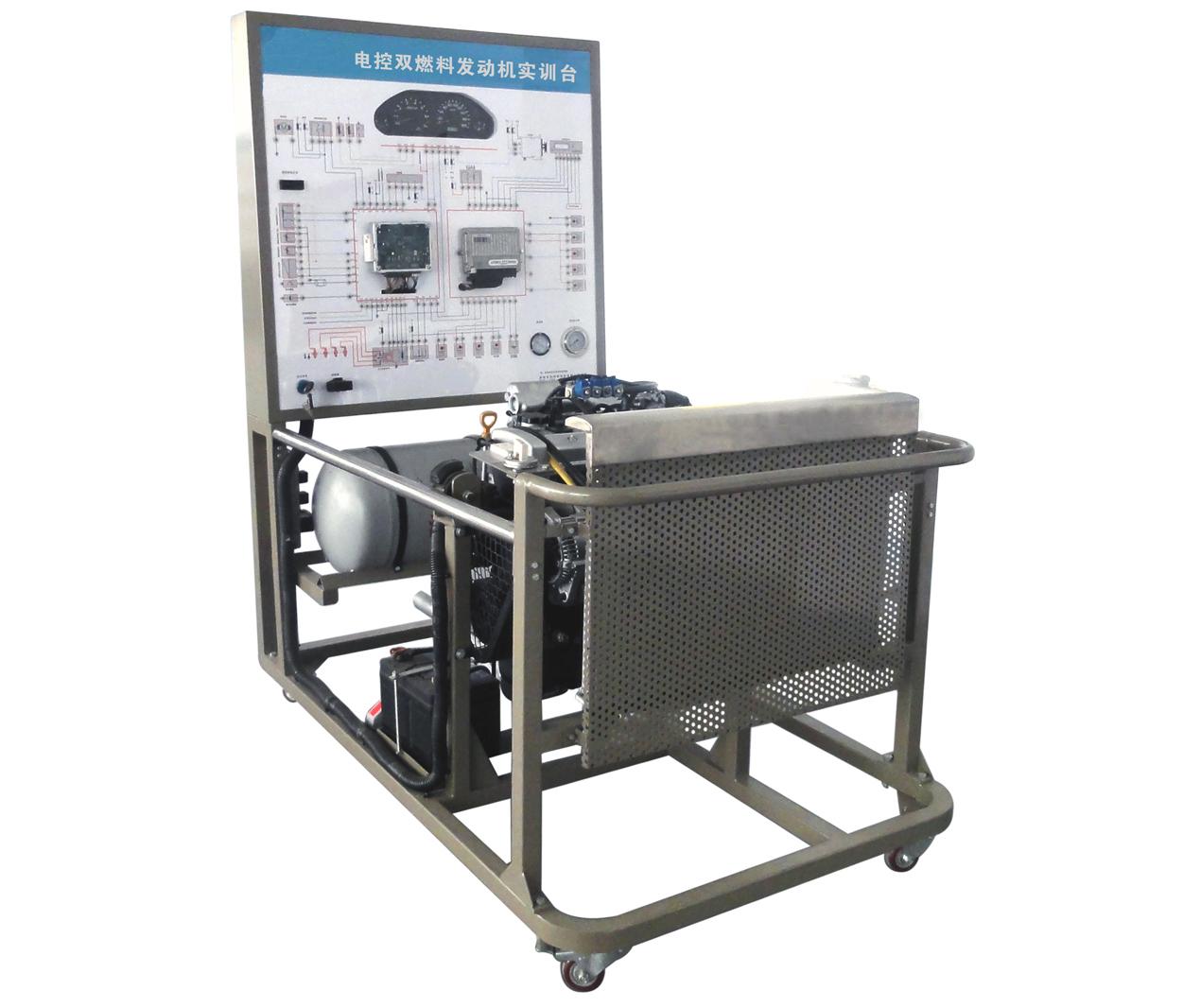 一、产品简介: 该设备采用丰田威驰8A-FE电控双燃料发动机为基础,对发动机可进行起动、加速、减速等工况的实践操作,真实展示电控双燃料发动机的组成结构和工作过程。适用于中高等职业技术院校、普通教育类学院和培训机构对电控双燃料发动机和维修实训的教学需要。 二、功能特点: 1.