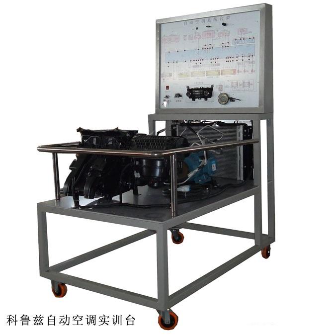 一、YUY-KT04科鲁兹自动/手动空调实训台汽车空调实训台简介 本实验台以科鲁兹自动空调系统实物为基础,由主台架、控制检测台二部分组成。适用于中等职业学院和培训机构的汽车自动空调系统构造与维修实训教学,能够满足对自动空调系统的结构、工作原理、故障设置及诊断的教学需要。本实验设备操作方便,安全可靠,易于维护。 二、YUY-KT04科鲁兹自动/手动空调实训台汽车空调实训台标准配置 (1)主台架 配备有科鲁兹自动空调系统所有的组成部分(包括冷凝器、电子扇、空调管路、压缩机、干燥瓶、蒸发箱总成、鼓风机等);