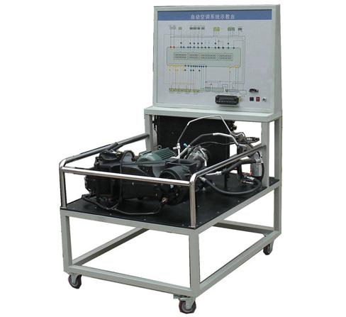 yuy-kt19帕萨特自动空调系统实验台|汽车空调实训台