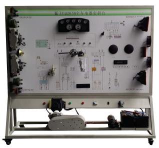 雨刮系统,喇叭系统,发动机电器系统,起动系统和充电系统等汽车电器各