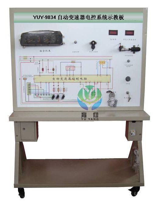 示教板面板上安装有检测端子,可直接在面板上检测变速器电控系统电路