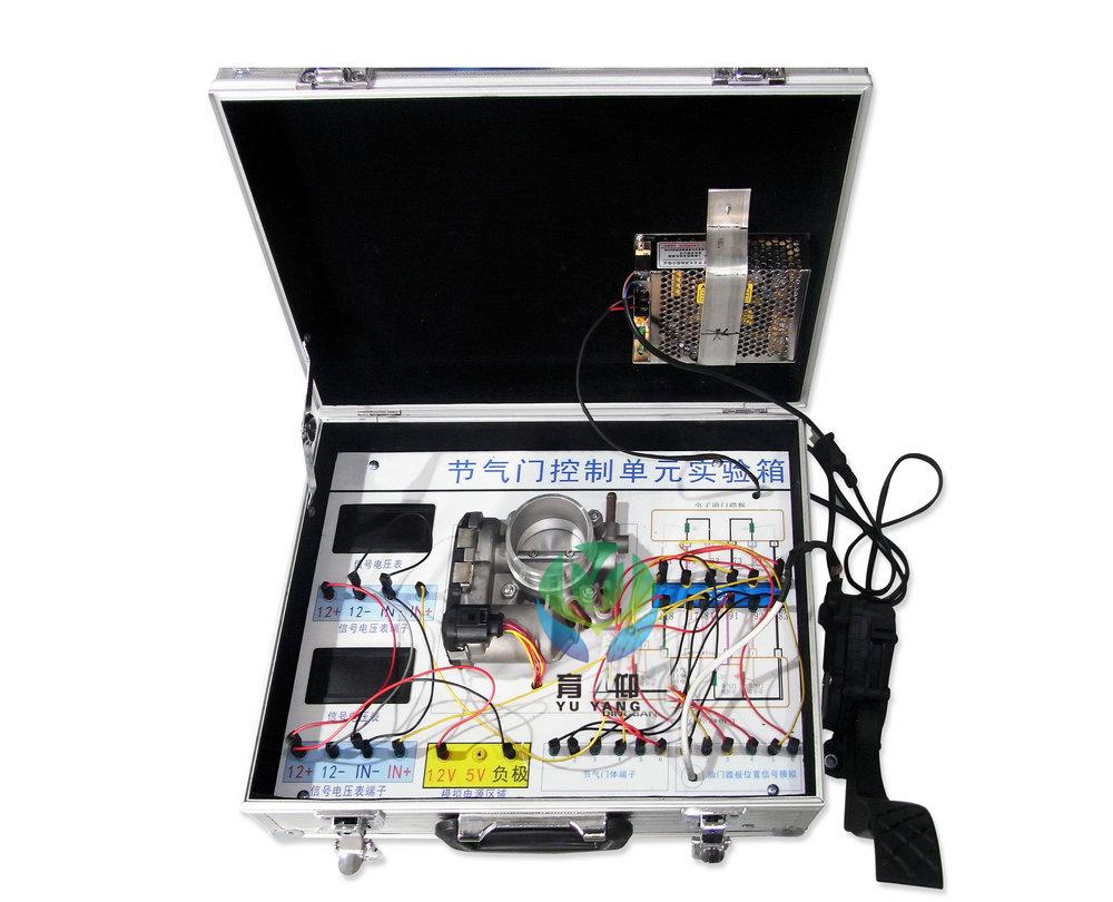 并设有检测端子及电路图以便学习; 汽车节气门控制单元实验箱|汽车