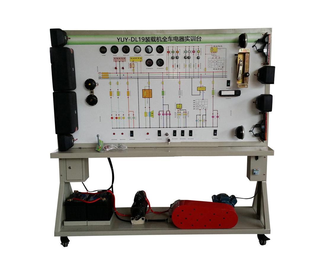 yuy-dl19装载机全车电器实训设备简介 本装载机全车电器实训台以zl50