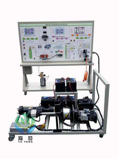 yuy-5080新能源汽车新技术综合实训台|汽车新能源设备
