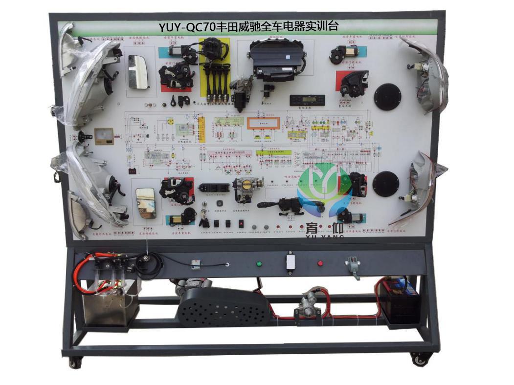 yuy-qc70丰田威驰全车电器实训台|汽车电器实训台