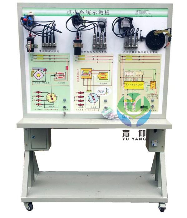 一、YUY-7079汽车点火系统接线考核实训台汽车示教板产品简介 该设备采用汽车点火系统实物为基础,充分展示汽车点火系统的组成结构和工作过程。 适用于学校对汽车点火系统理论和维修实训的教学需要。 二、YUY-7079汽车点火系统接线考核实训台汽车示教板功能特点 1.系统元器件插接好线后,真实可运行的汽车点火系统,充分展示汽车点火系统的组成结构。 2.