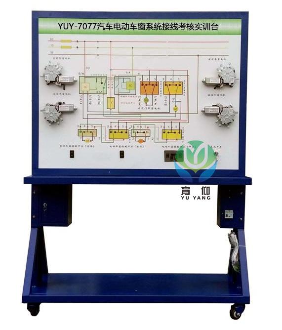 可直接在面板上检测汽车电动车窗系统各电路元件的电信号,如电阻,电压