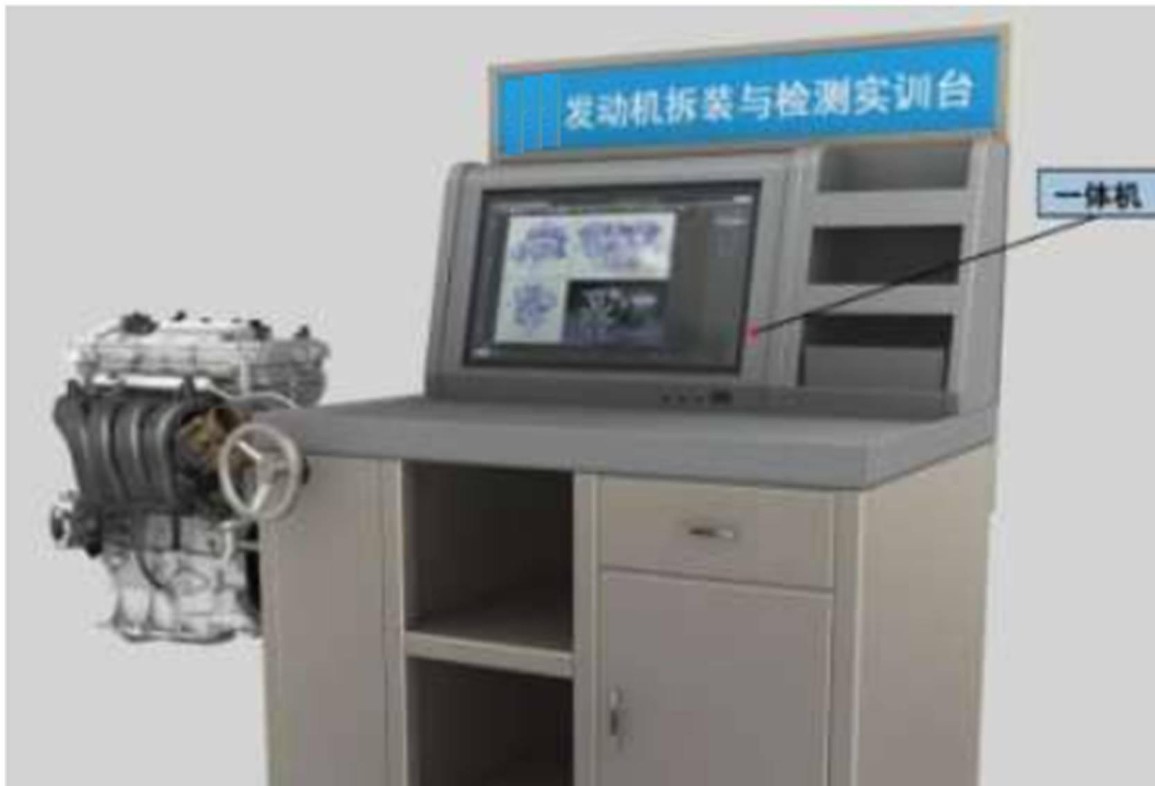 yuy-fz02汽车发动机拆装与检测实训台|拆装附翻转实训台架