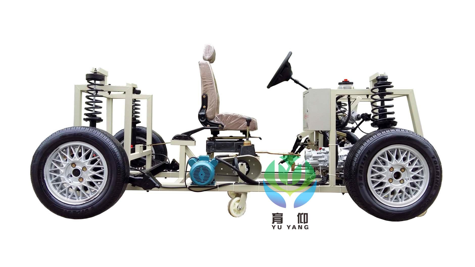 yuy-jg03大众桑塔纳综合底盘实训台|汽车底盘实训设备